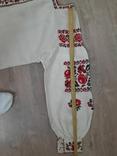 Вышиванка конопляная, фото №4