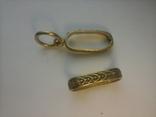 Кольца на ножны Георгиевской шашки, фото №5