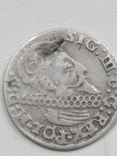 Трояк Коронный 1624 год+ бонус., фото №2