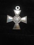 Крест святого Георгия 4-ой степени, серебряная копия, фото №2