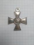 Крест святого Георгия 4-ой степени, серебряная копия, фото №4