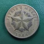 1 песо Куба 1984 г., фото №2