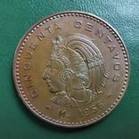 50 сентаво Мексика 1956 г., фото №2
