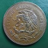 50 сентаво Мексика 1956 г., фото №3
