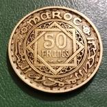 50 франков 1952 г.Марокко, фото №2