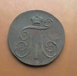 1798 г - 2 копейки Царской России (ЕМ), фото №3