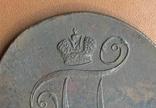 1798 г - 2 копейки Царской России (ЕМ), фото №5