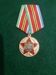 Копия содружество, фото №2
