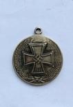 Медаль н.д (копія ), фото №2