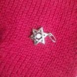 Кулон иудаика, фото №2