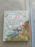 Дарія Цвек У будні і свята 1993р, фото №2