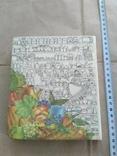 Дарія Цвек У будні і свята 1993р, фото №4