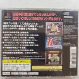 Janhai Yuugi '99 - Tanuki no Kawazanyou (PS1, NTSCJ), фото №4
