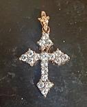 Крест золото 583, Вставки брилиант, фото №5