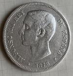 Монета Испания 5 песет, Серебро 900, 1876 год, вес 25 грамм, фото №2
