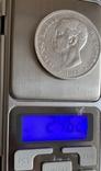 Монета Испания 5 песет, Серебро 900, 1876 год, вес 25 грамм, фото №4