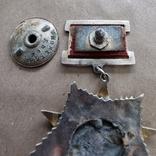 Орден Отечественной войны 2 степени подвесной тип, фото №4