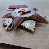 Орден Отечественной войны 2 степени подвесной тип, фото №6