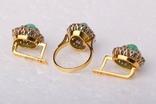Золотой набор  750 пробы с натуральными бриллиантами и изумрудами, фото №6