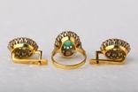 Золотой набор  750 пробы с натуральными бриллиантами и изумрудами, фото №9