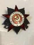 Два Ордена и Архив, фото №10