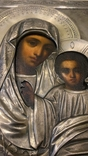 Икона Казанская Божья матерь Модерн, фото №7
