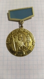 Одесской духовной семинарии 150 лет., фото №2