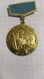 Одесской духовной семинарии 150 лет., фото №3