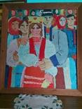 Кремницкая Е. Украденная невеста., фото №3