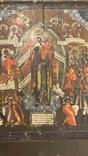 Икона Всем скорбящим радость, начало 19 века, фото №3