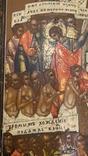 Икона Всем скорбящим радость, начало 19 века, фото №4