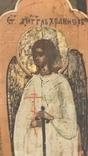 Икона Всем скорбящим радость, начало 19 века, фото №10