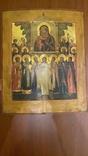 Икона Богоматери Владимирской, Ярославль, Начало 19 века, фото №2