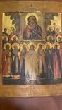 Икона Богоматери Владимирской, Ярославль, Начало 19 века, фото №3