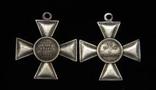 Крест За труды и храбрость победа при Прейшейлау 27 сентября 1807 года копия, фото №2