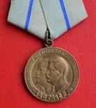 """Медаль """"Партизану ВОВ"""" 2 ст+Грамота Президиума КФ ССР+++., фото №9"""