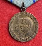 """Медаль """"Партизану ВОВ"""" 2 ст+Грамота Президиума КФ ССР+++., фото №11"""