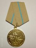 Копия медаль за оборону Одессы, фото №2