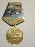 Копия медаль за оборону Одессы, фото №3
