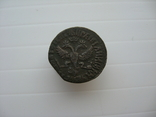 Деньга Петра 1708 год, фото №8