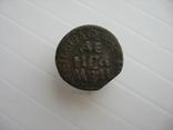 Деньга Петра 1708 год, фото №13