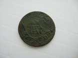 Деньга 1731 год,одна черта, фото №9