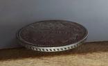 20 копеек 1856 года, фото №4