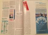 """Журнал """"Новости в мире косметики"""" / апрель, 2004, фото №11"""