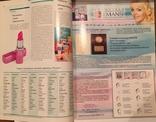 """Журнал """"Новости в мире косметики"""" / апрель, 2004, фото №13"""