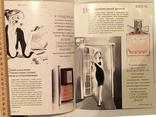 Коллекционный журнал Dior Very, лето, 2010 / Диор, фото №8