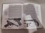 """""""Все пистолеты мира"""", Я.Хогг и Д.Уикс, фото №9"""