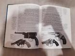 """""""Все пистолеты мира"""", Я.Хогг и Д.Уикс, фото №11"""