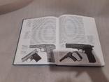 """""""Все пистолеты мира"""", Я.Хогг и Д.Уикс, фото №12"""
