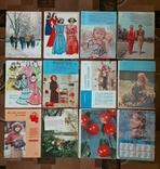 """Журнал """"Радянська жінка"""" 1983 год 12 шт., фото №3"""